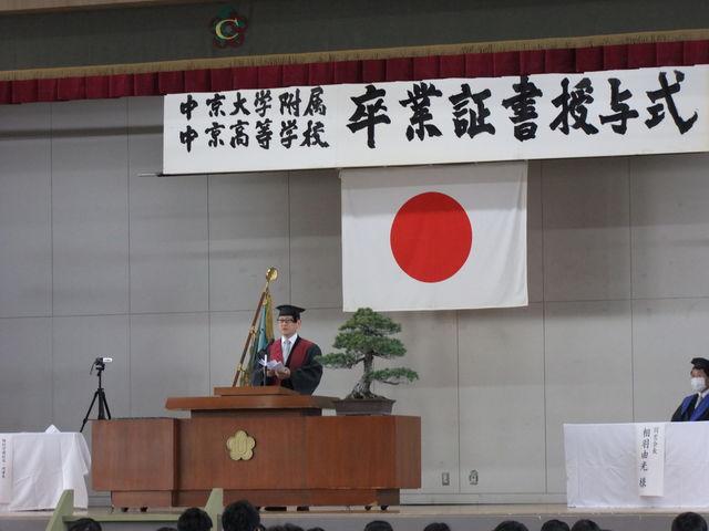 理事長式辞.JPG